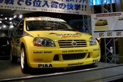 DSCN0001_JPG