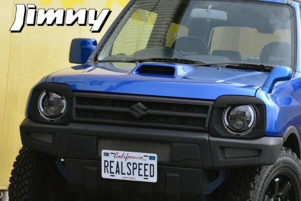 ジムニーJB23 7インチヘッドライトフルキット LEDヘッドライト&アイライン付