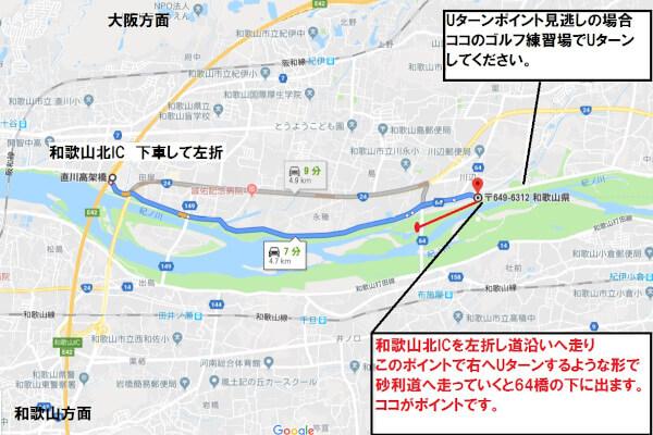 紀ノ川 詳細地図